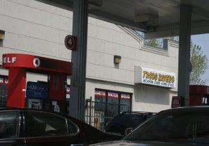 Texaco station outside